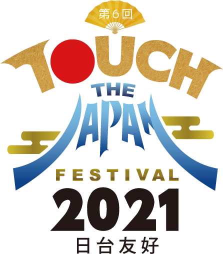 Touch the Japan